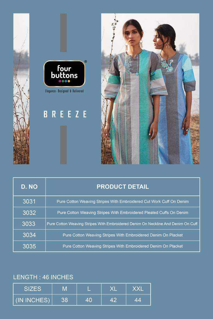 Breeze By Four Button collection 1