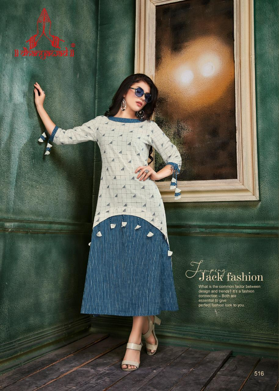 Dhanyawad Cotton Candy collection 5