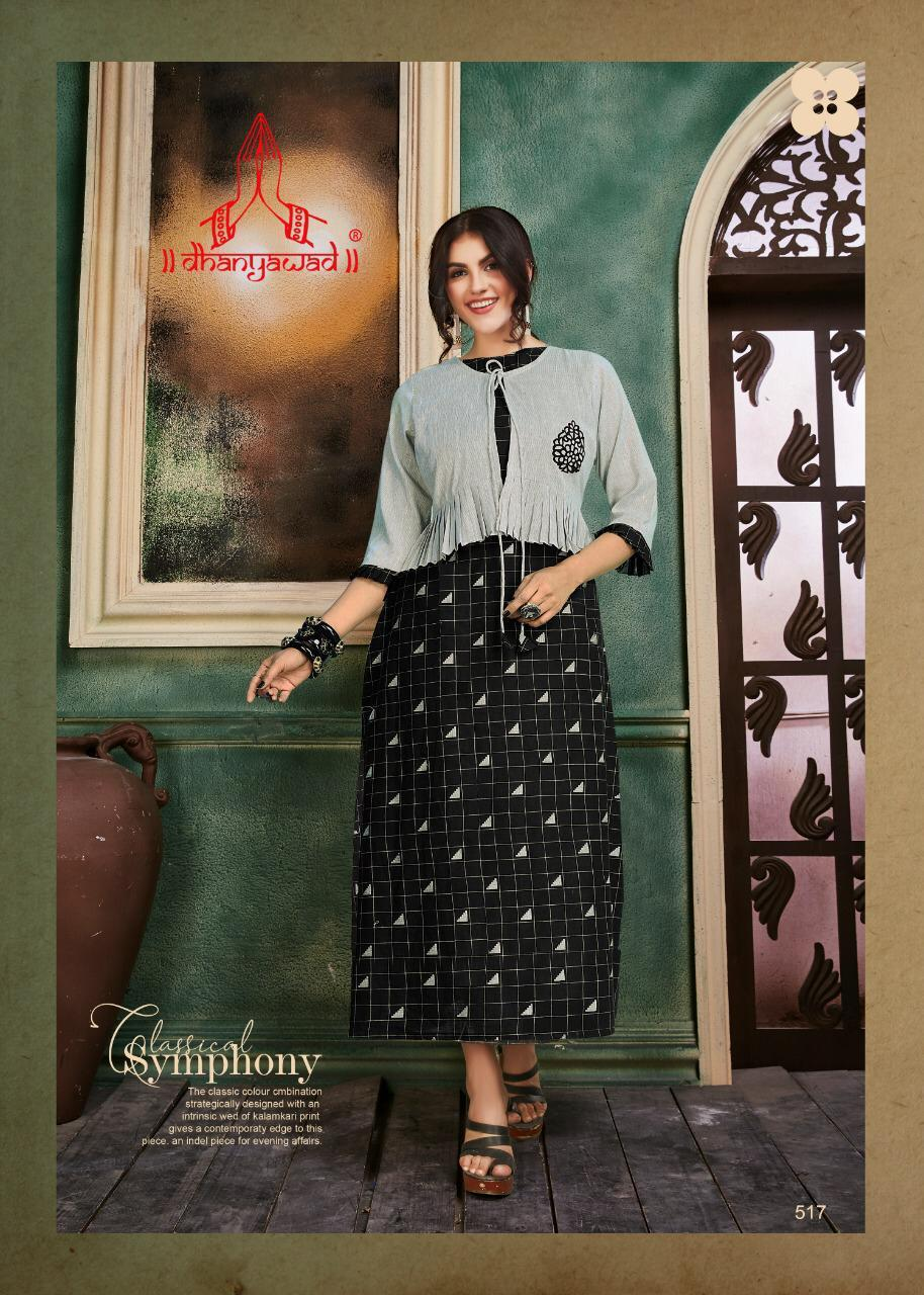 Dhanyawad Cotton Candy collection 4