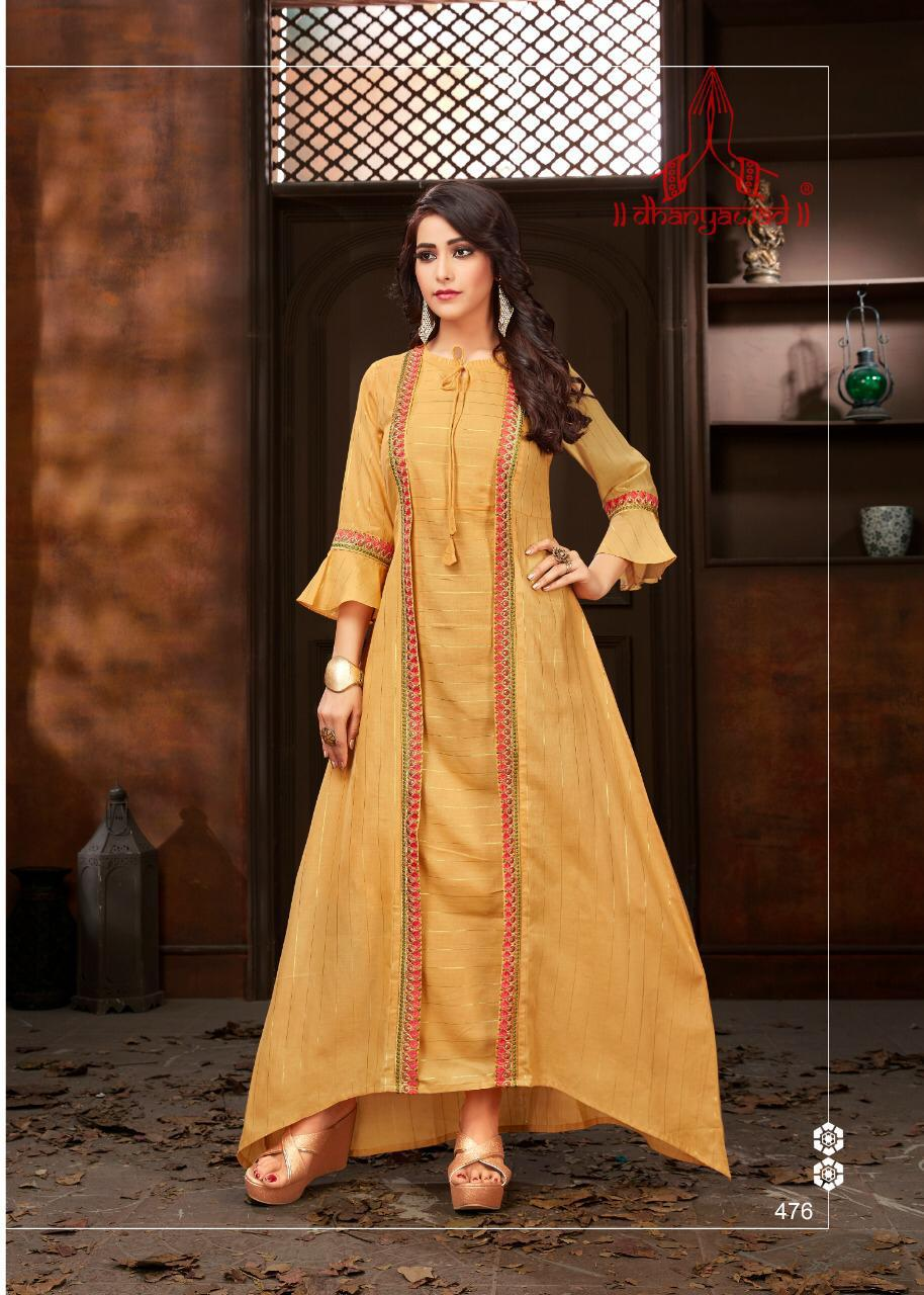 Dhanyawad Golden Jari collection 6