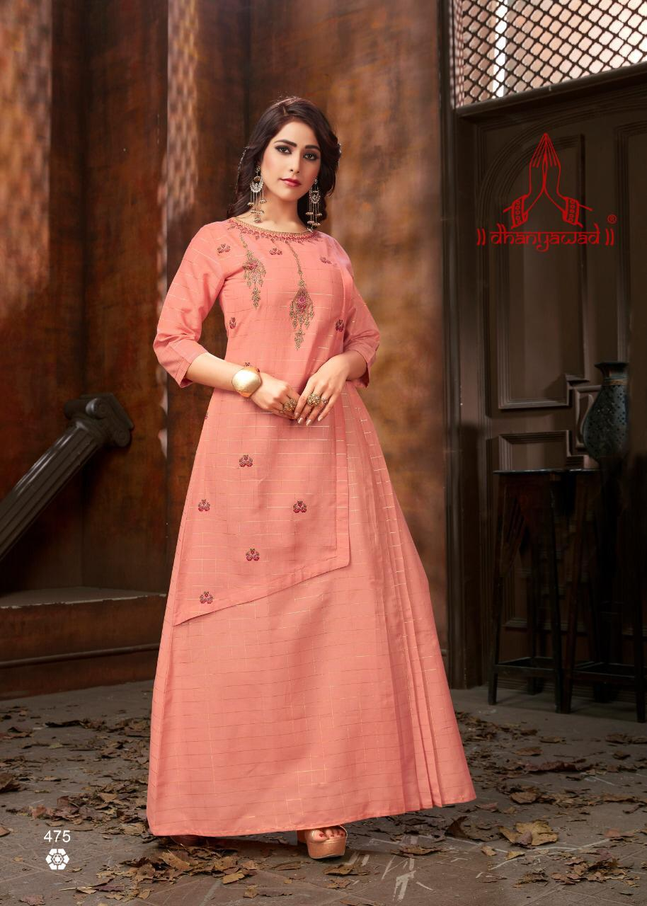 Dhanyawad Golden Jari collection 5