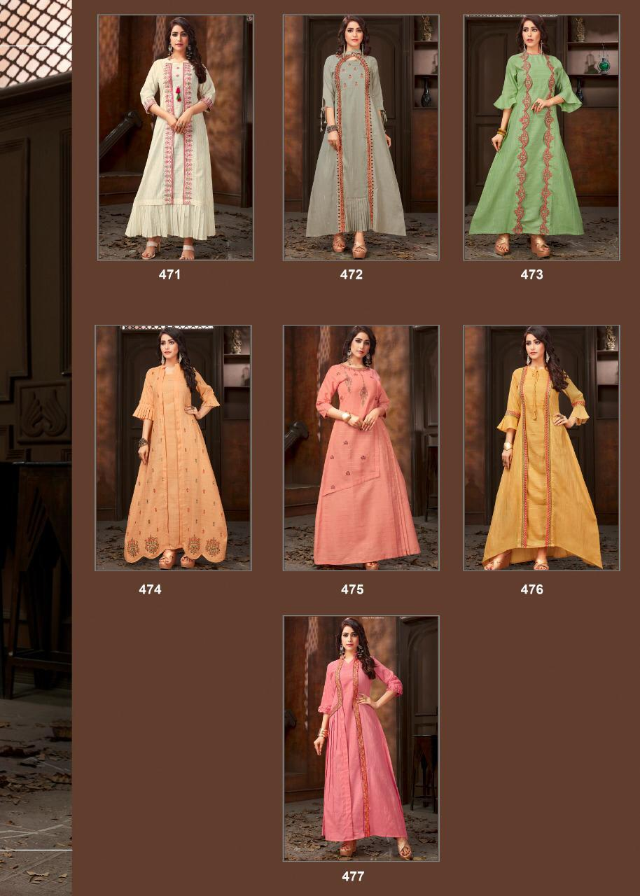 Dhanyawad Golden Jari collection 1