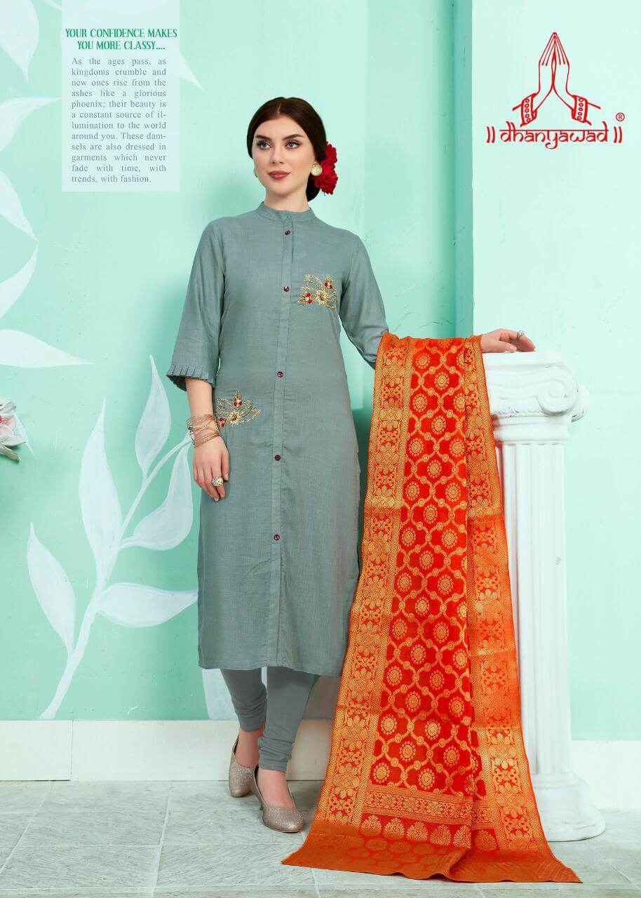 Dhanyawad Riwaj Vol 2 collection 3