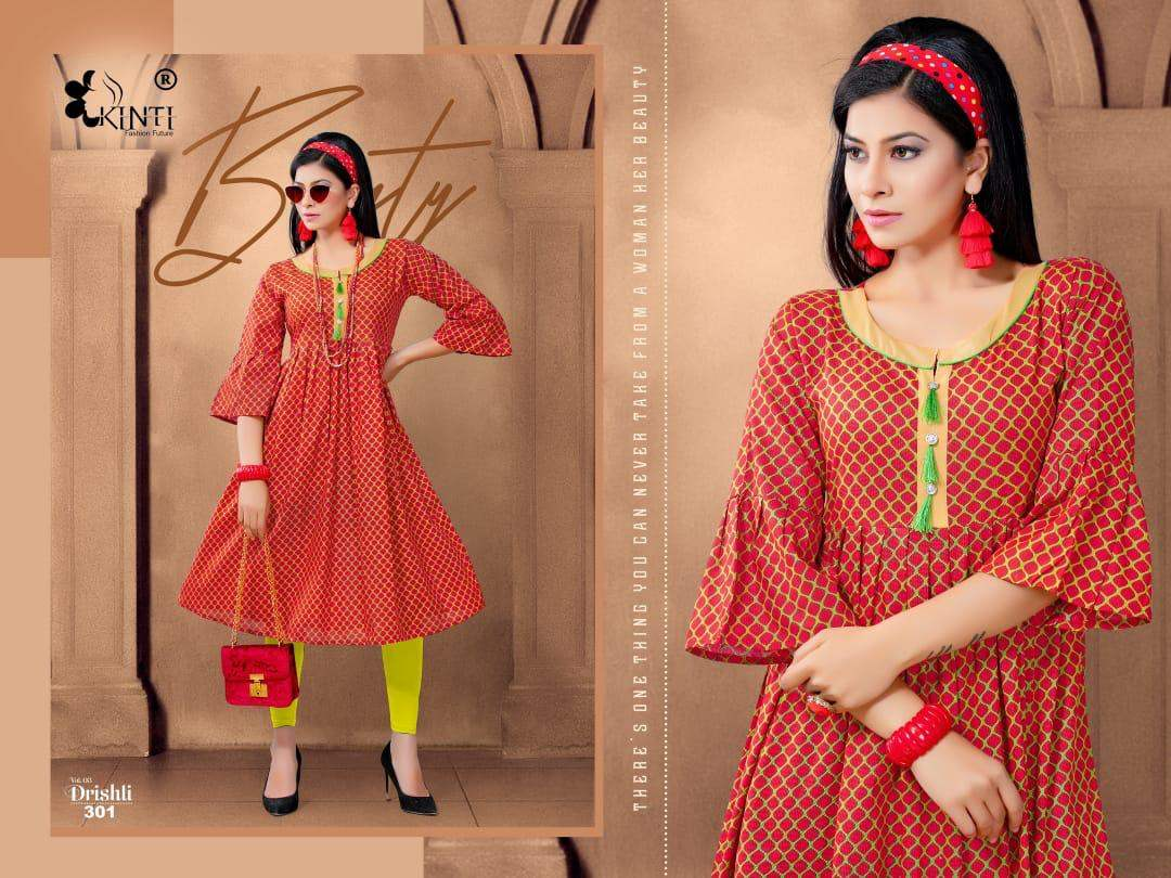 Drsiti By Kinti collection 5
