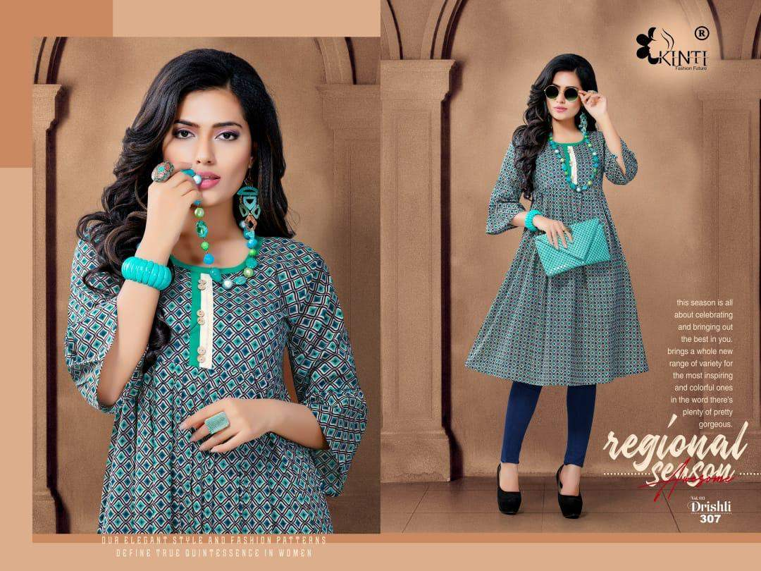 Drsiti By Kinti collection 3