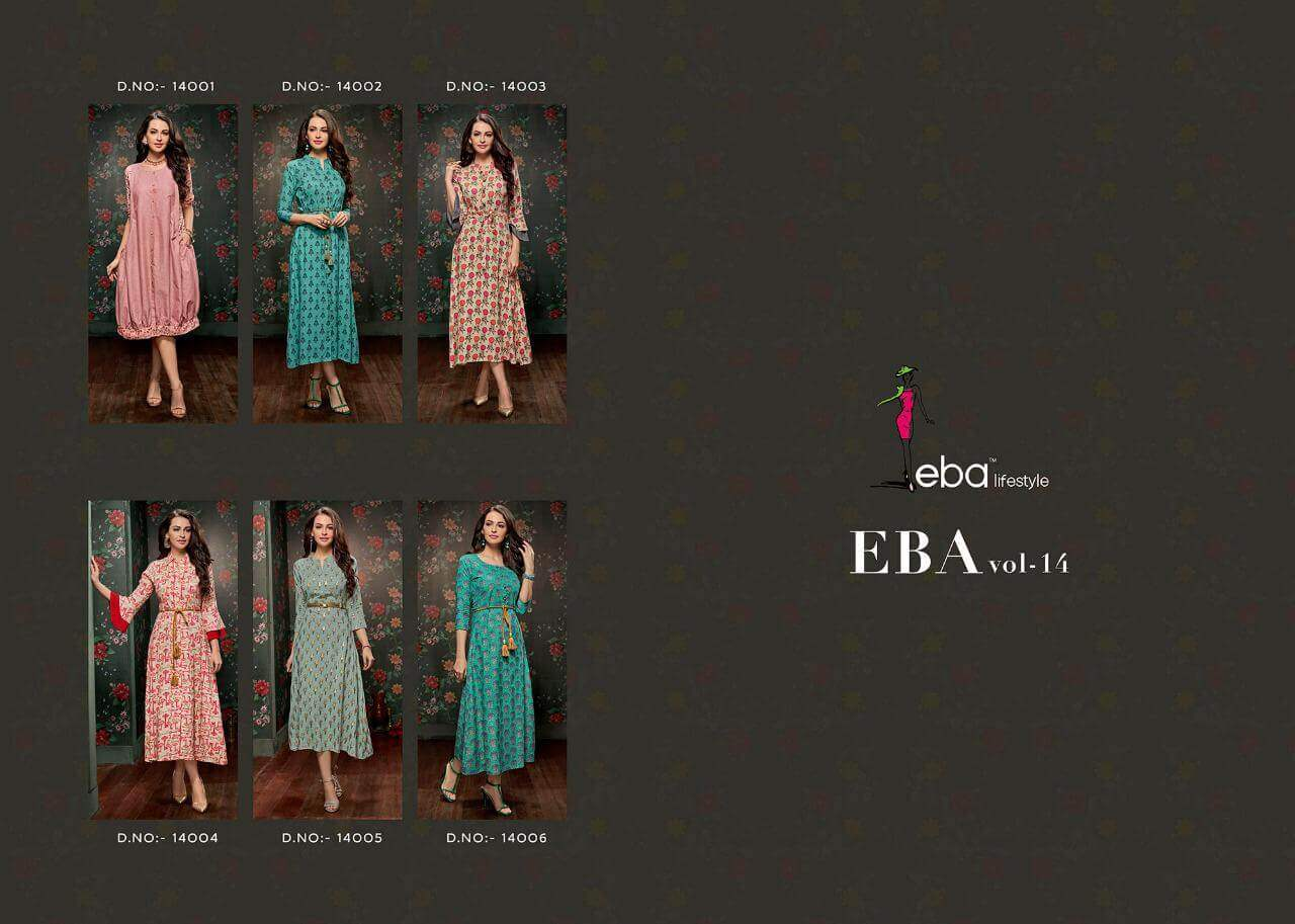 Eba Vol 14 collection 1