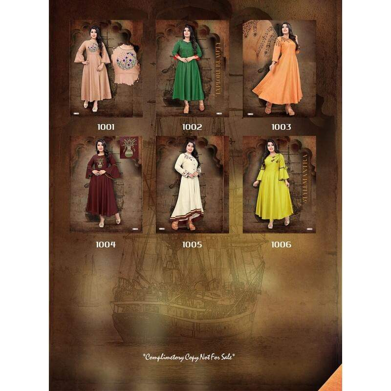 Fs Suhani collection 2