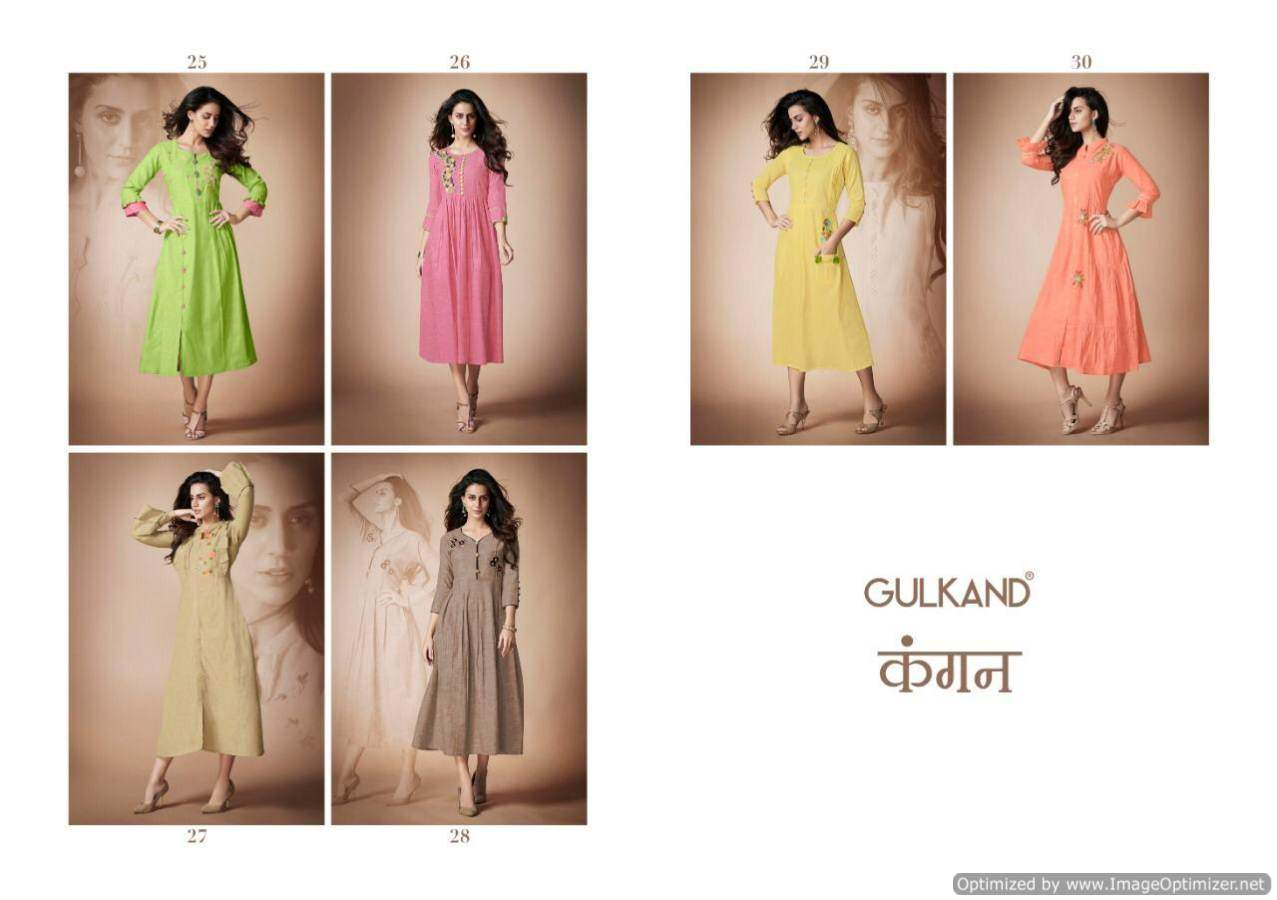 Gulkand Kangan collection 3