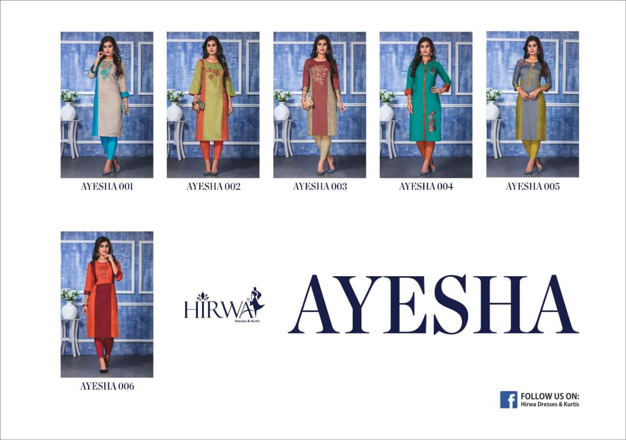Hirwa Ayesha collection 7