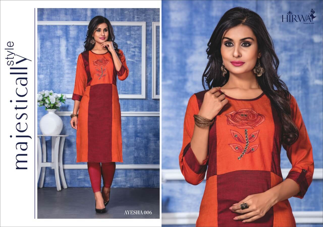 Hirwa Ayesha collection 2