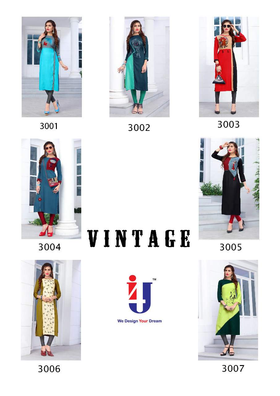 I4U Vintage collection 1