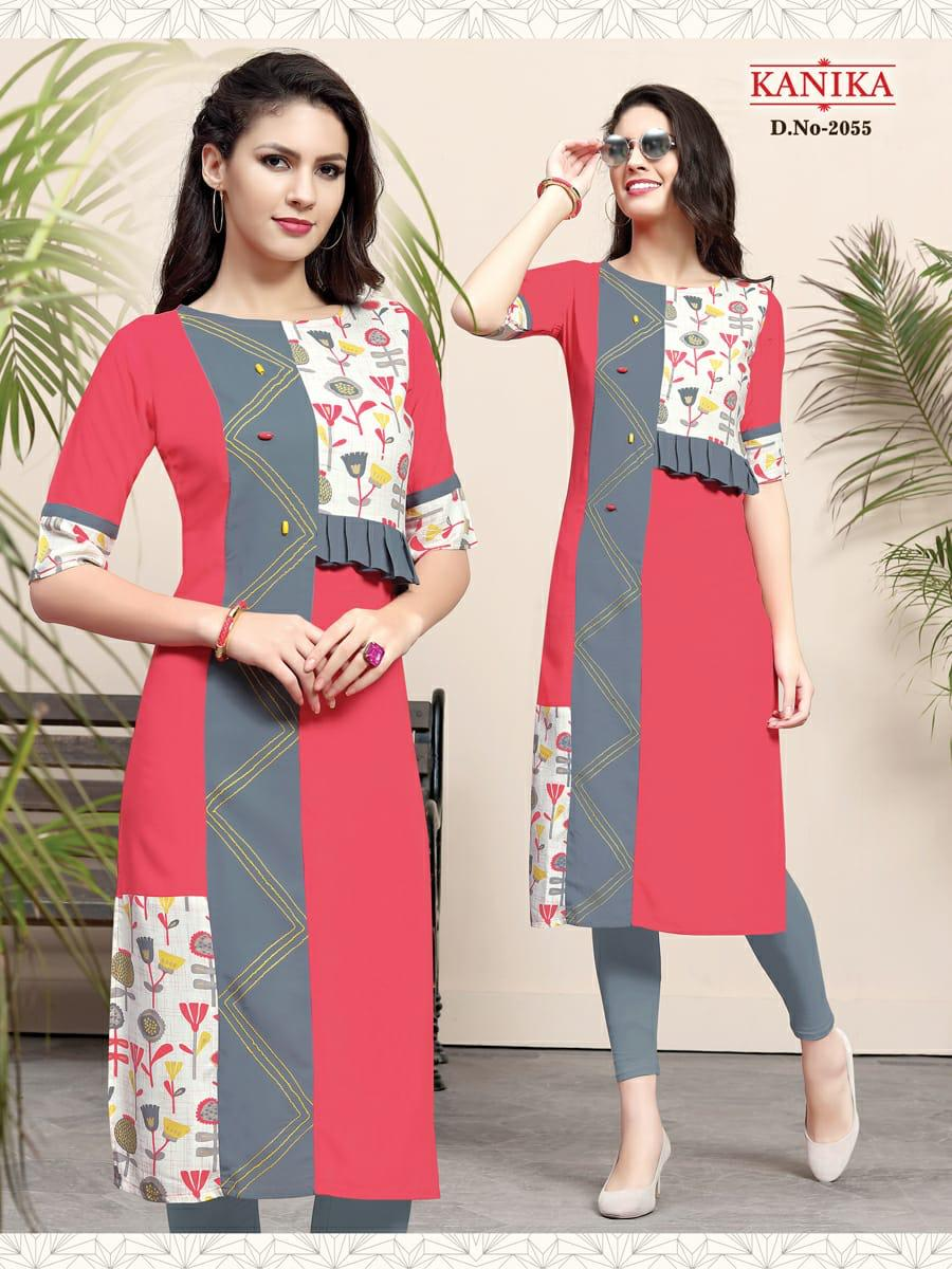 Kanika Rich Look Vol 7 collection 8