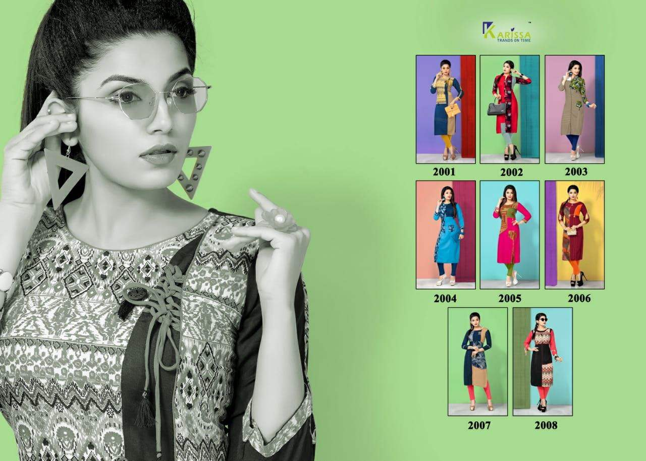 Karissa Muskan Vol 2 collection 7