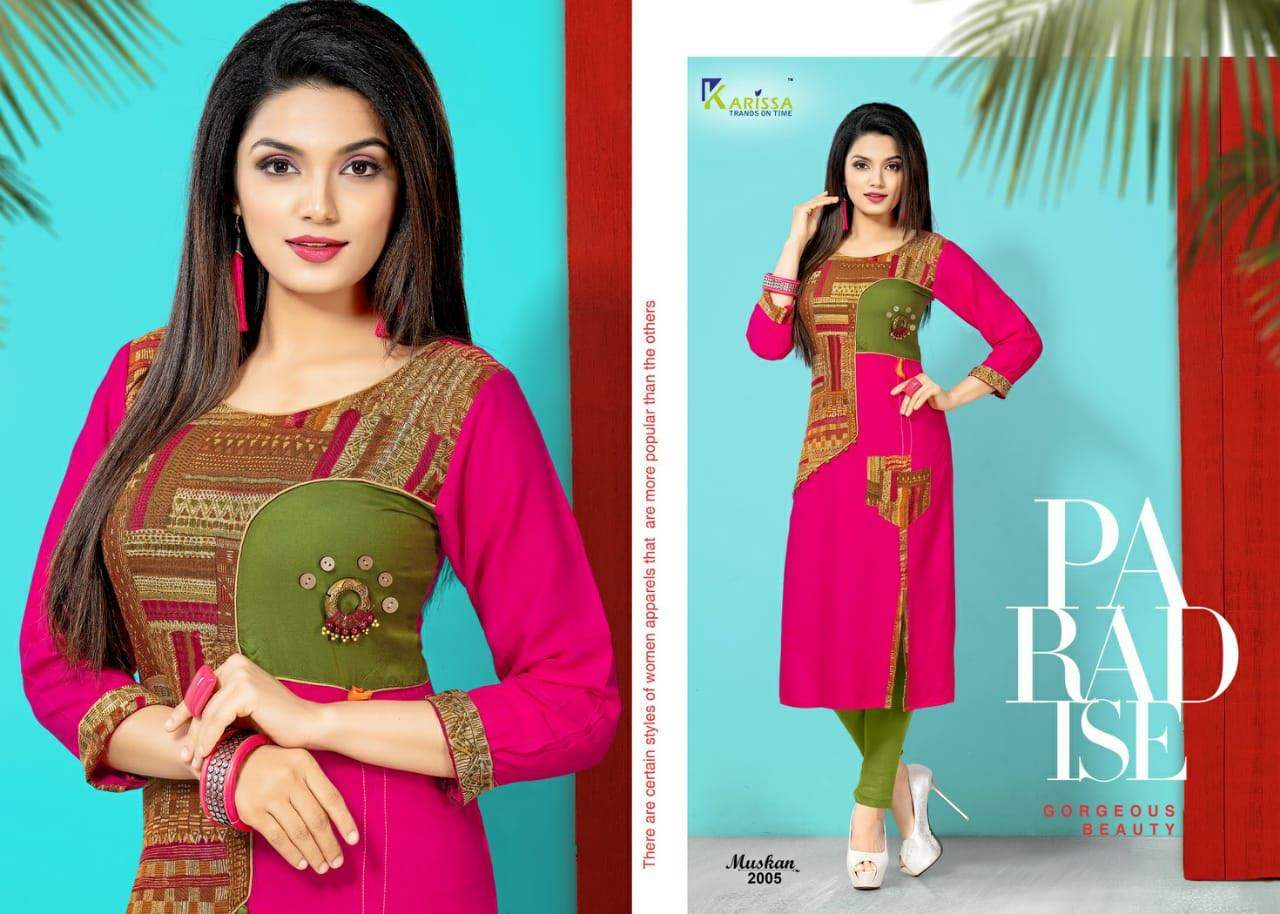 Karissa Muskan Vol 2 collection 6
