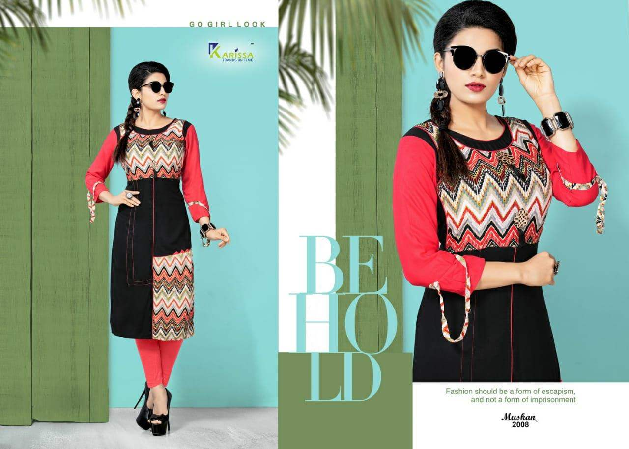 Karissa Muskan Vol 2 collection 2