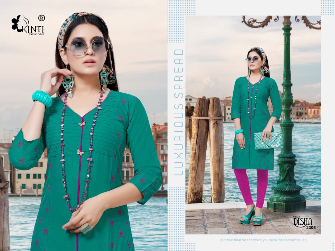 Kinti Disha Vol 23 collection 2