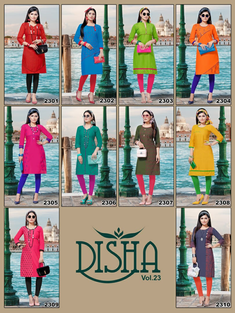 Kinti Disha Vol 23 collection 3
