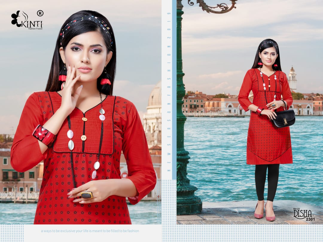 Kinti Disha Vol 23 collection 1