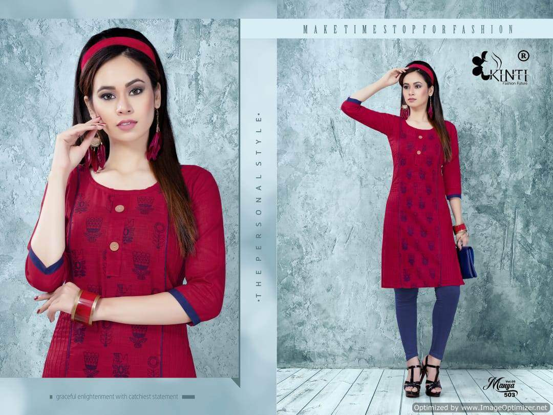 Kinti Manya 5 collection 1