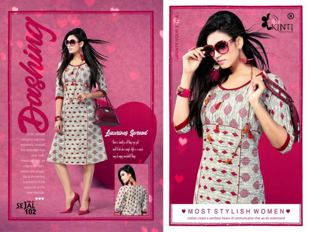 Kinti Sejal collection 12