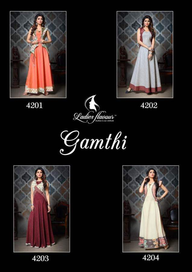 Ladies Flavour Gamthi