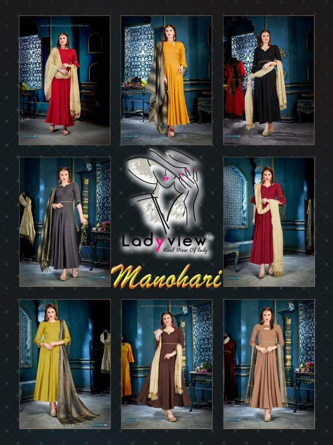 Ladyview Manohari collection 1