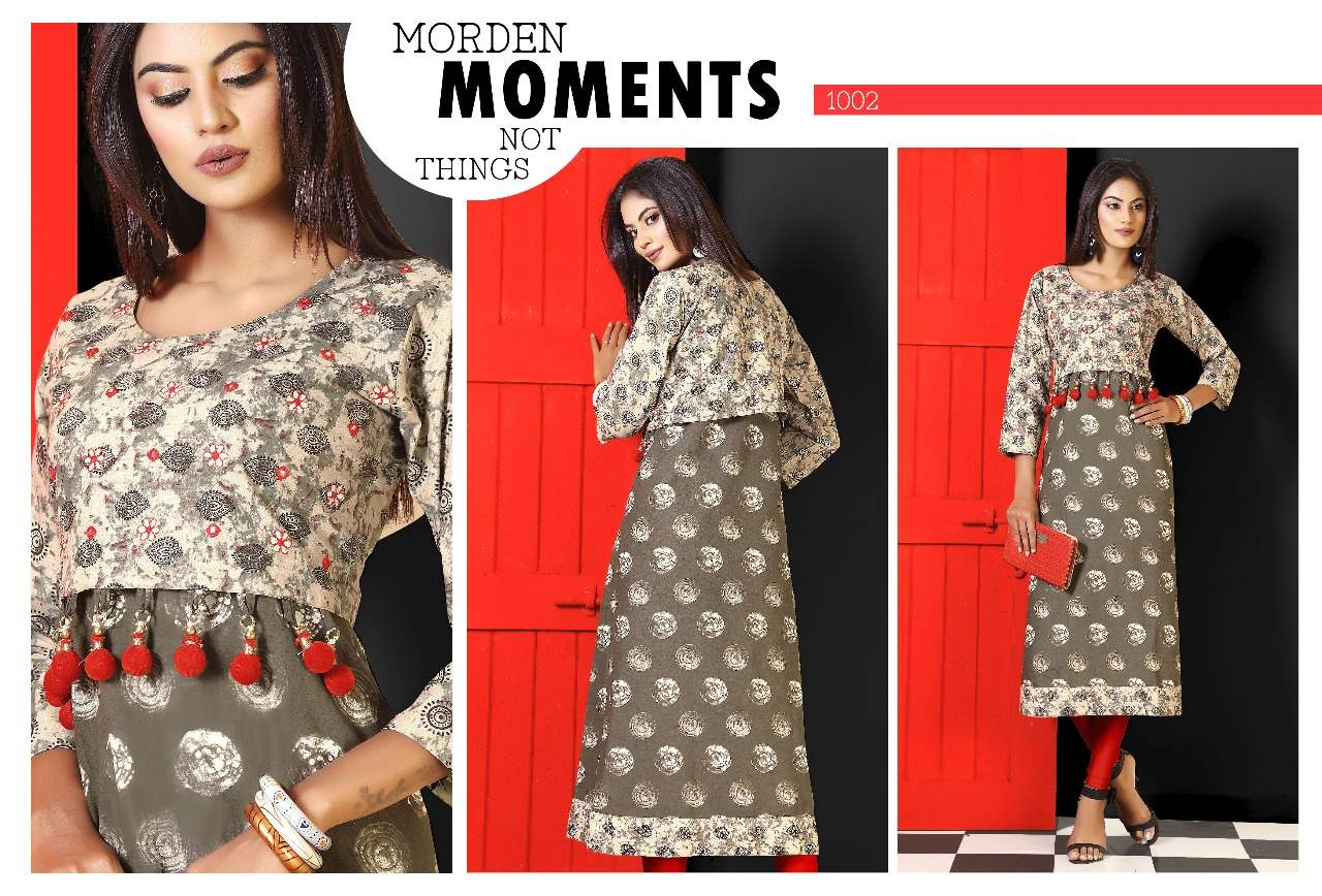 MJ Ayesha vol 6 collection 7
