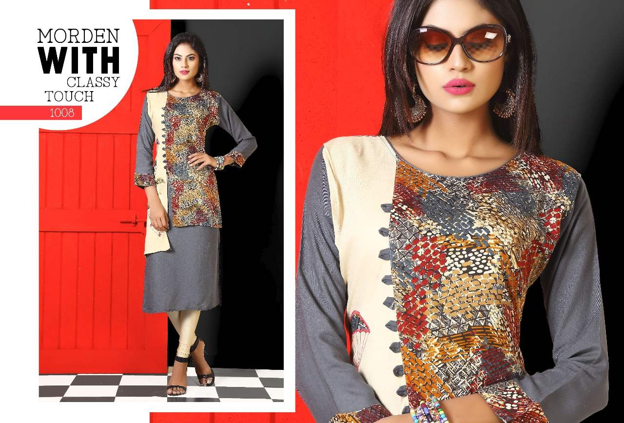 MJ Ayesha vol 6 collection 1