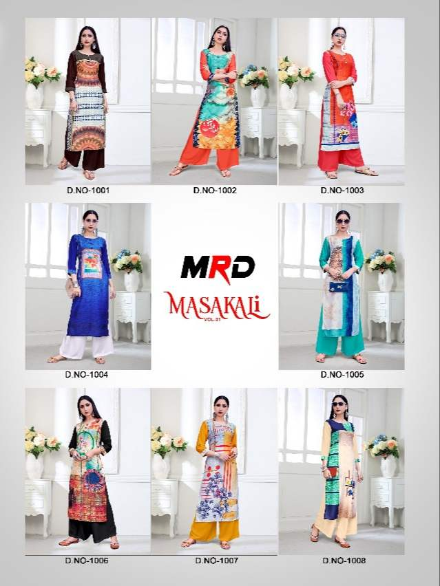 MRD Masakali Vol 1 collection 2
