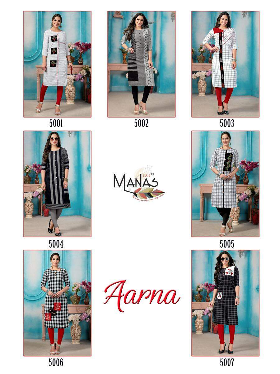Manas Aarna collection 2