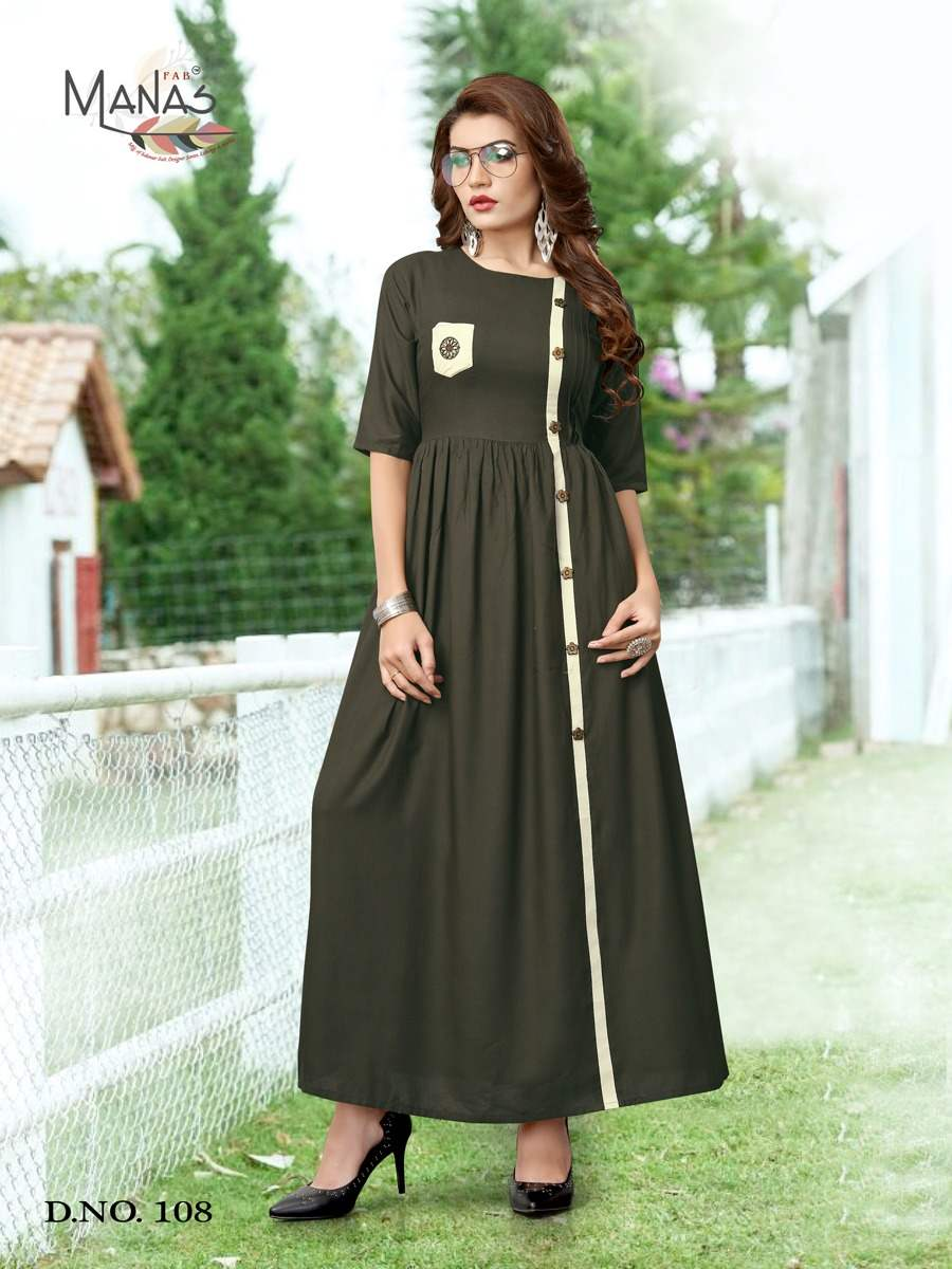 Manas Dhiya Vol 1 collection 1