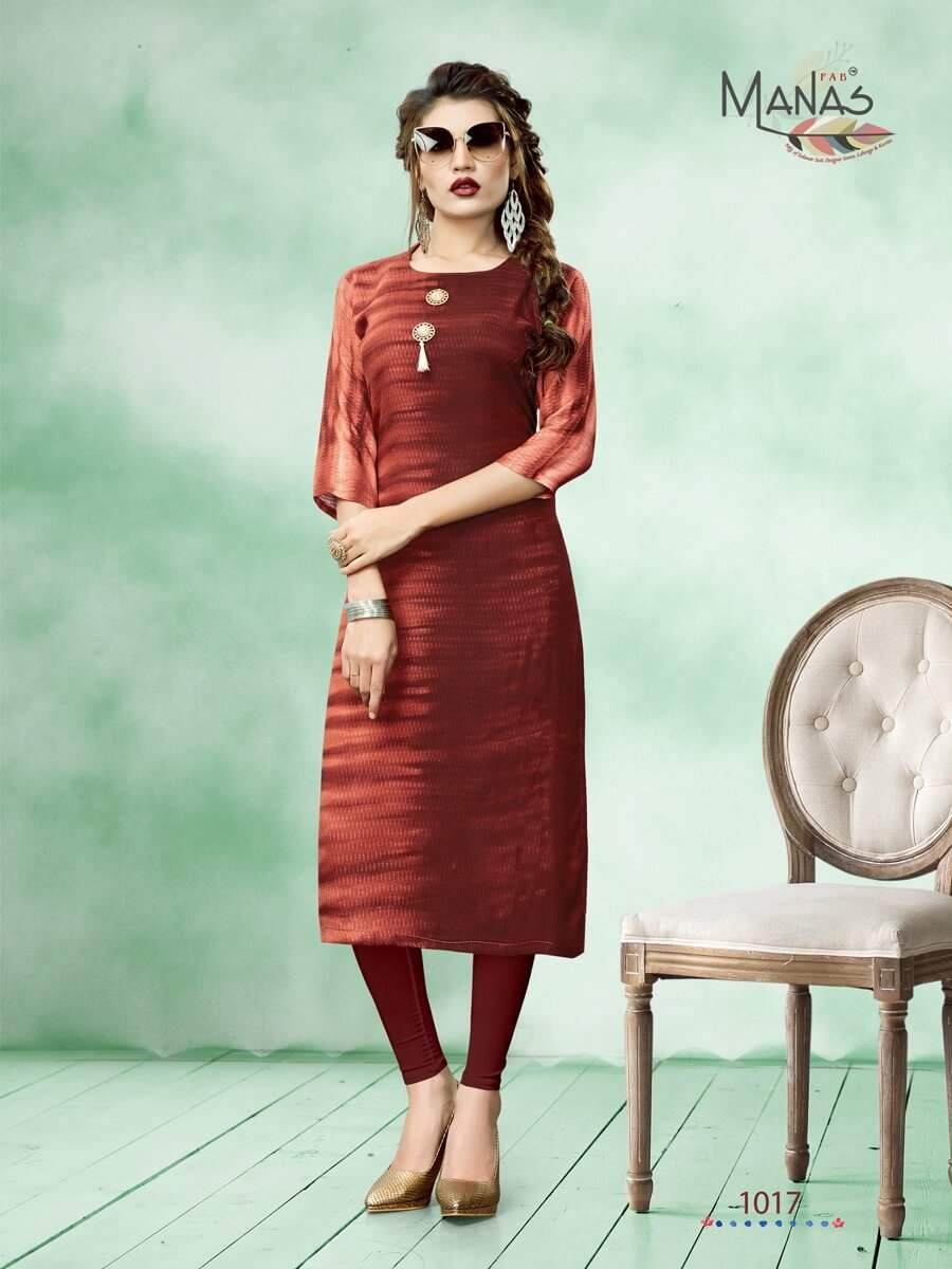 Manas Priyal Vol 3 collection 1