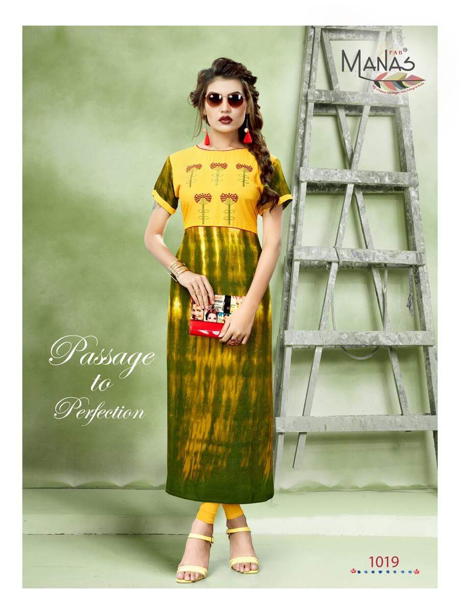 Manas Priyal Vol 3 collection 3