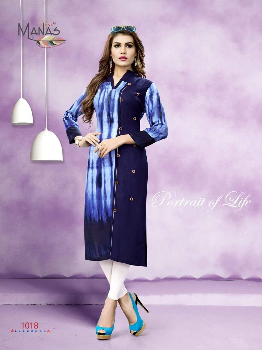 Manas Priyal Vol 3 collection 5