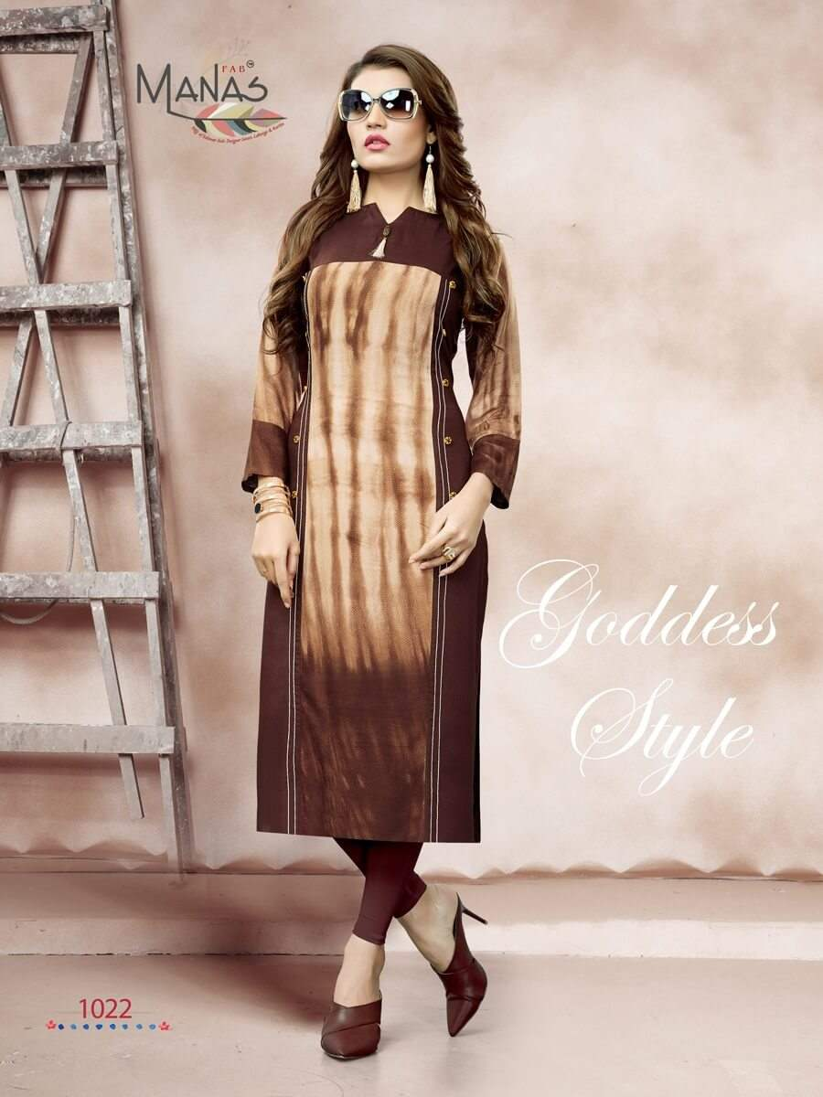 Manas Priyal Vol 3 collection 2