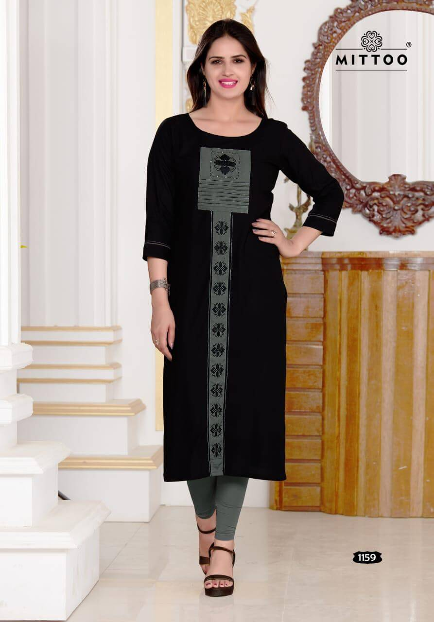 Mittoo Palak Vol 17 collection 9