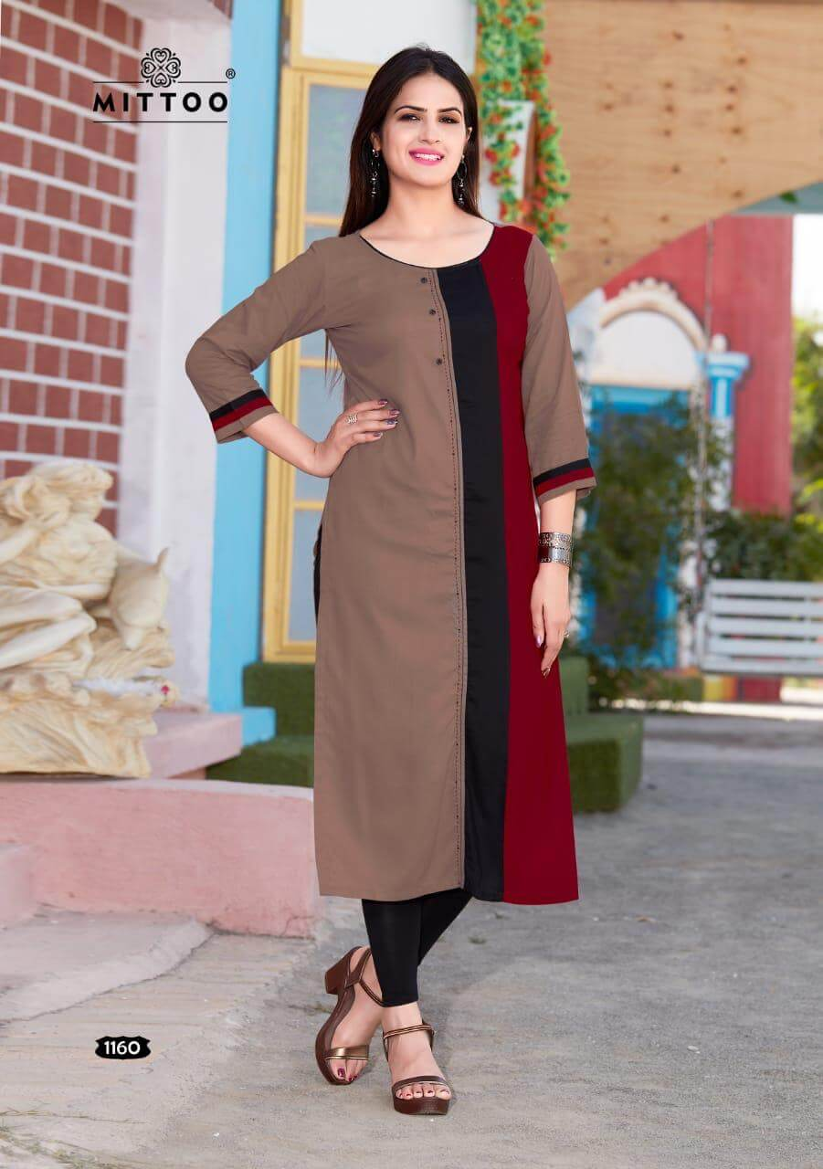 Mittoo Palak Vol 17 collection 7