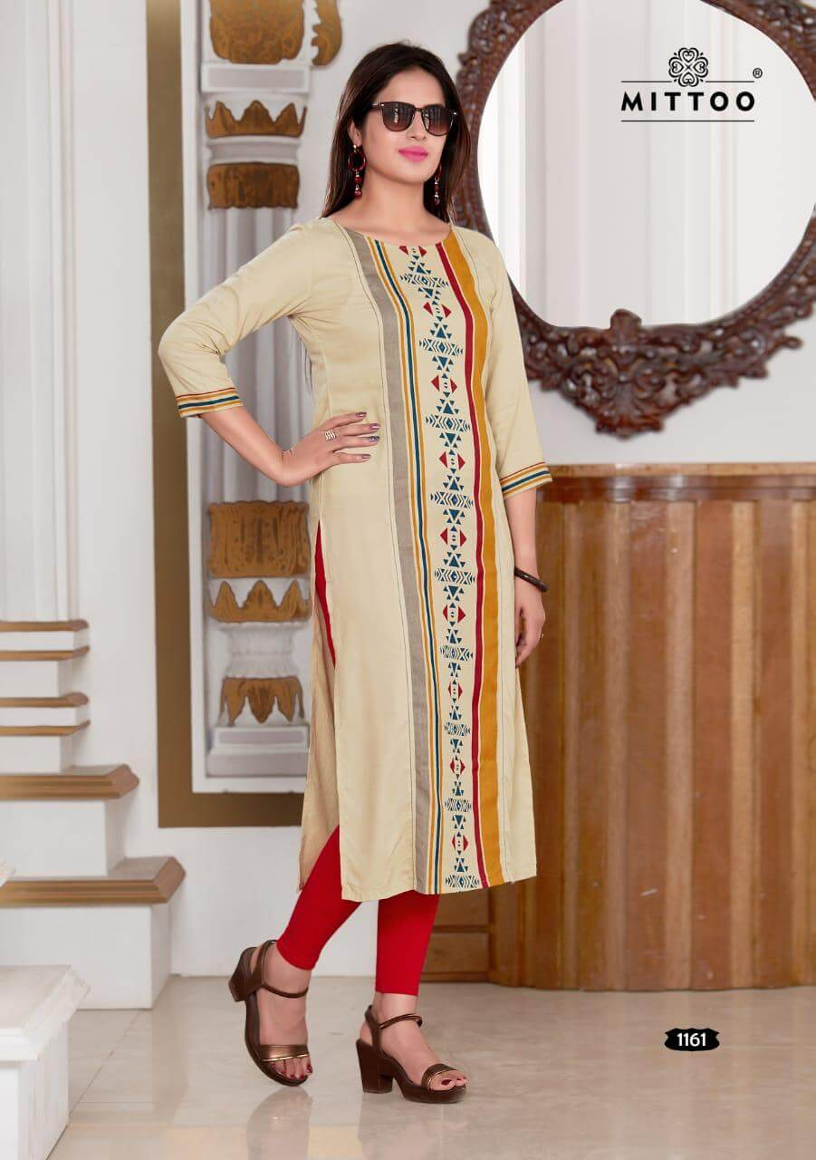 Mittoo Palak Vol 17 collection 4