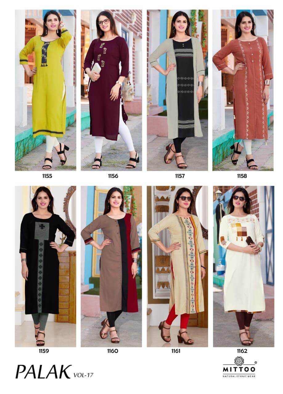 Mittoo Palak Vol 17 collection 2