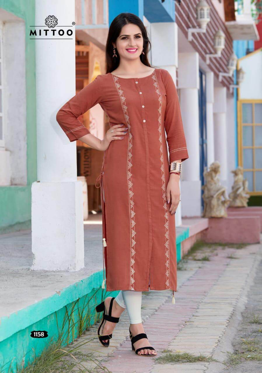 Mittoo Palak Vol 17 collection 1