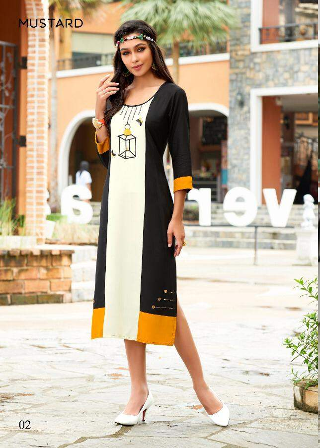 Mustard Essential collection 6
