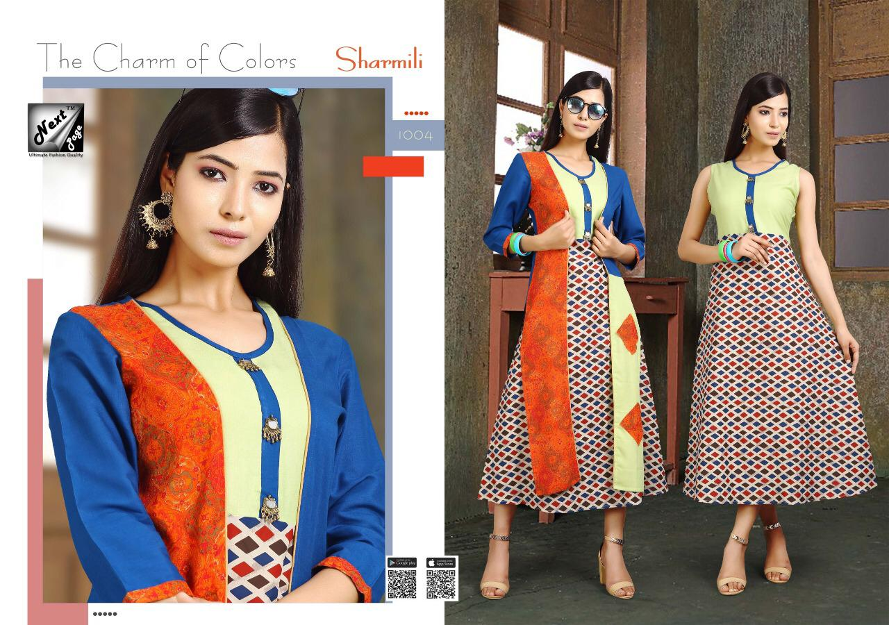 Next Page Sharmili collection 8