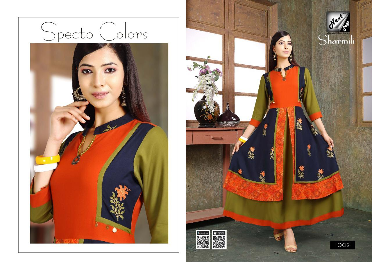 Next Page Sharmili collection 5