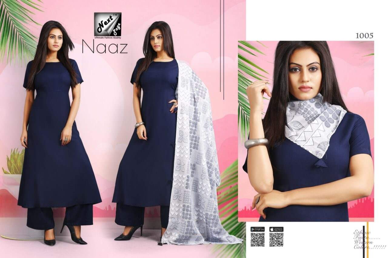 NextPage Naaz collection 5