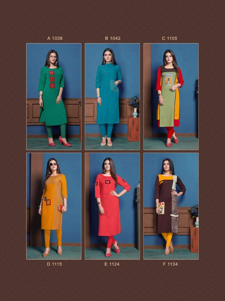 Pahervesh Nikhar Vol 2 collection 1