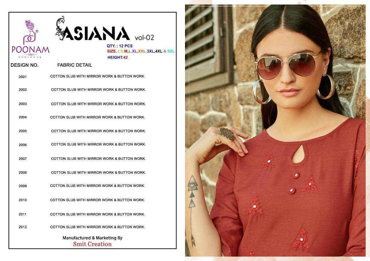 Poonam Asiana Vol 2 collection 13