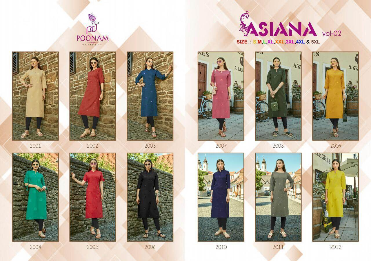 Poonam Asiana Vol 2 collection 6