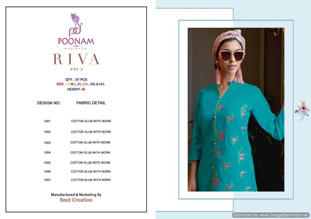 Poonam Riva 2 collection 3