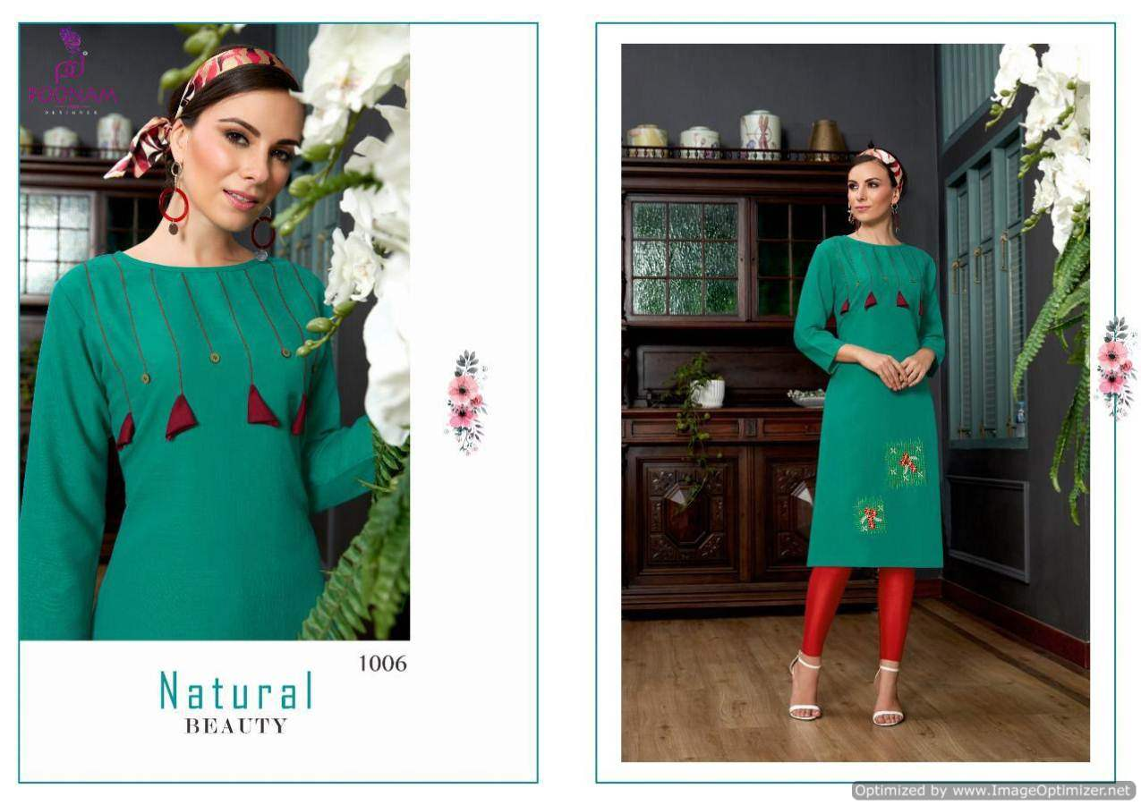 Poonam Riva 2 collection 8