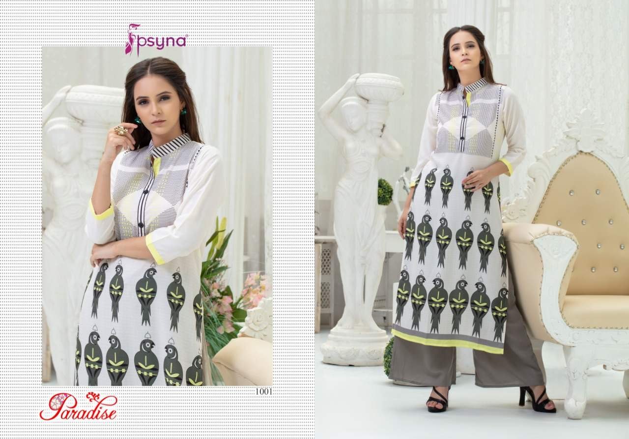 Psyna Paradise collection 8